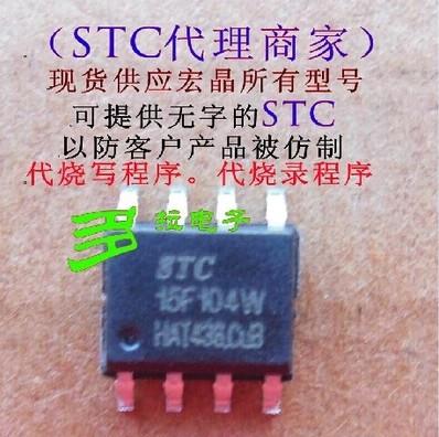 stc15f104