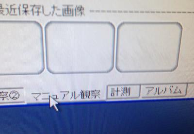 manual_tab