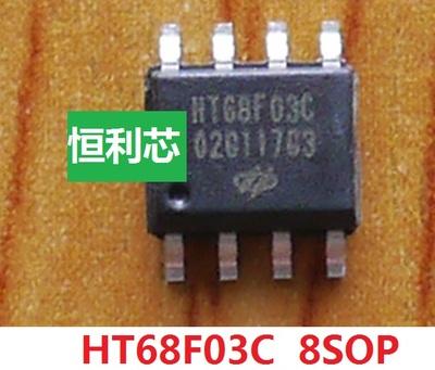ht68f03c